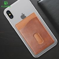 Накладка Card Holder Floveme Brown для iPhone, Цена: 301 грн, Фото