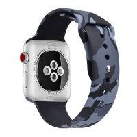 Ремешок Silicone Band for Apple Watch 42/44mm Grey Camouflage, Цена: 433 грн, Фото