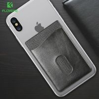 Накладка Card Holder Floveme Black для iPhone, Цена: 301 грн, Фото