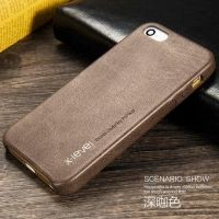Чехол X-Level Brown для iPhone 5.5s.5se, Цена: 251 грн, Фото