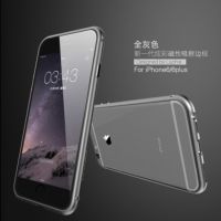 Бампер от Designed by Luphie для iPhone 6. 6 plus Magnetic spell color bumper Grey, Цена: 377 грн, Фото
